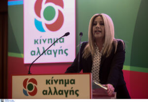 Γεννηματά για 21η Απριλίου: Δεν υπάρχει χώρος για φασίστες στην Ελλάδα