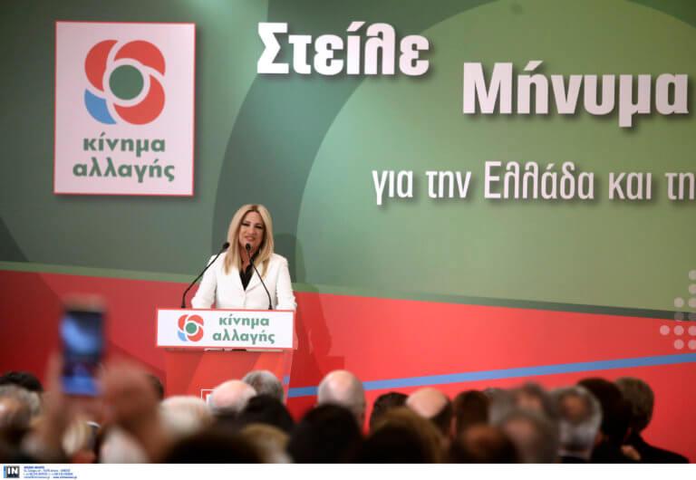 Γεννηματά για Ισπανικές εκλογές: Οι λαϊκιστές σύμμαχοι του κ. Τσίπρα υπέστησαν δεινή ήττα