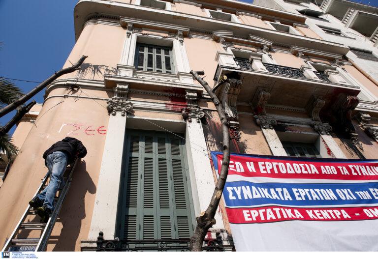 Συνεχίζεται η κατάληψη στη ΓΣΕΕ – «Έξω οι εργοδότες από τα συνδικάτα»