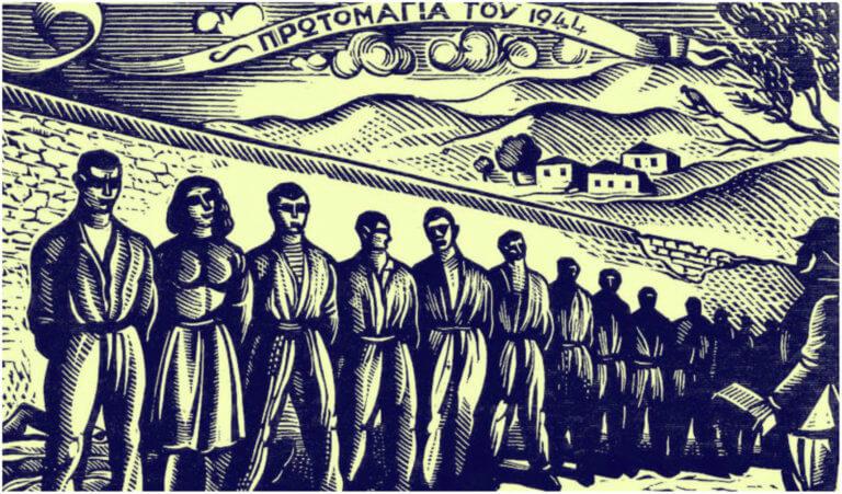 Αποτέλεσμα εικόνας για πρωτομαγια 200 Καισαριανής