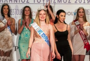 """Κρήτη: Αυτή είναι η βασίλισσα της ομορφιάς με τα γαλαζοπράσινα μάτια – Η νέα """"Μις Τουρισμός 2019"""" [pics]"""