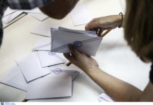 Αποτελέσματα εκλογών – Β1 Βορείου τομέα: Ποιοι βουλευτές εκλέγονται