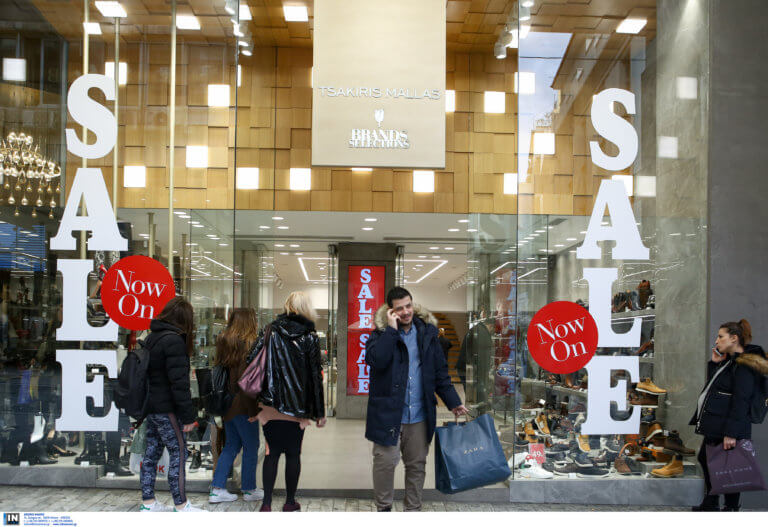 Προσοχή – Ωράριο καταστημάτων Μεγάλη Παρασκευή – Τι ώρα κλείνουν σήμερα τα μαγαζιά