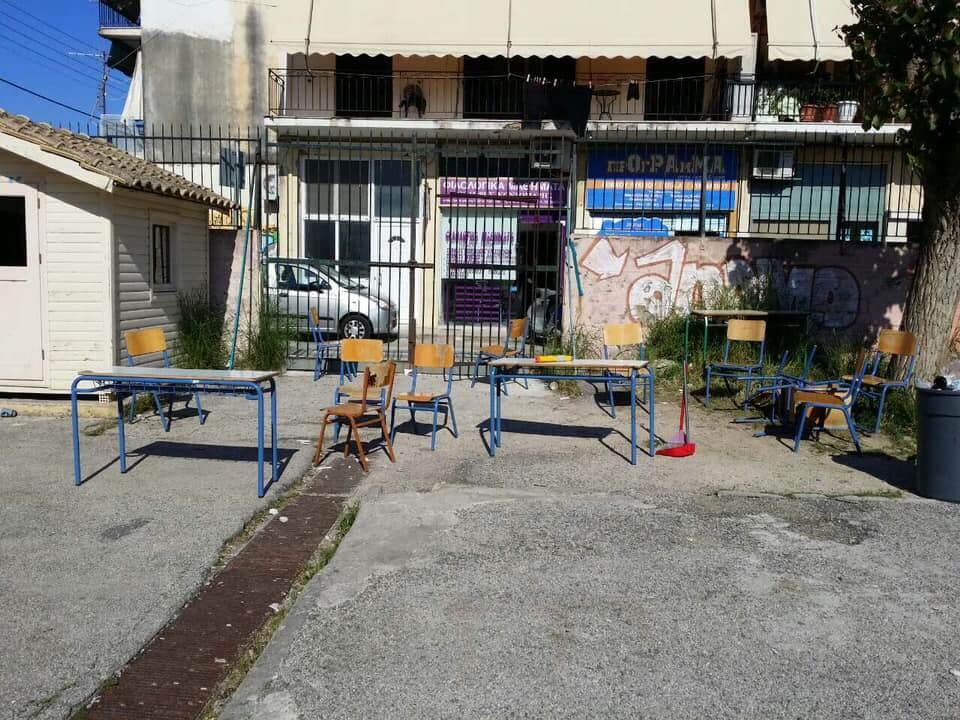 Κέρκυρα: Έκαναν κατάληψη και το σχολείο τους καλοκαιρινό – Αίσθηση από τις καταγγελίες του διευθυντή [pics]