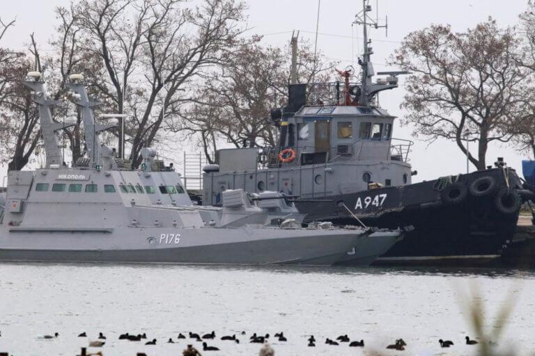 Ρωσία: Παρατείνεται η κράτηση των Ουκρανών ναυτών που συνελήφθησαν στα στενά του Κερτς