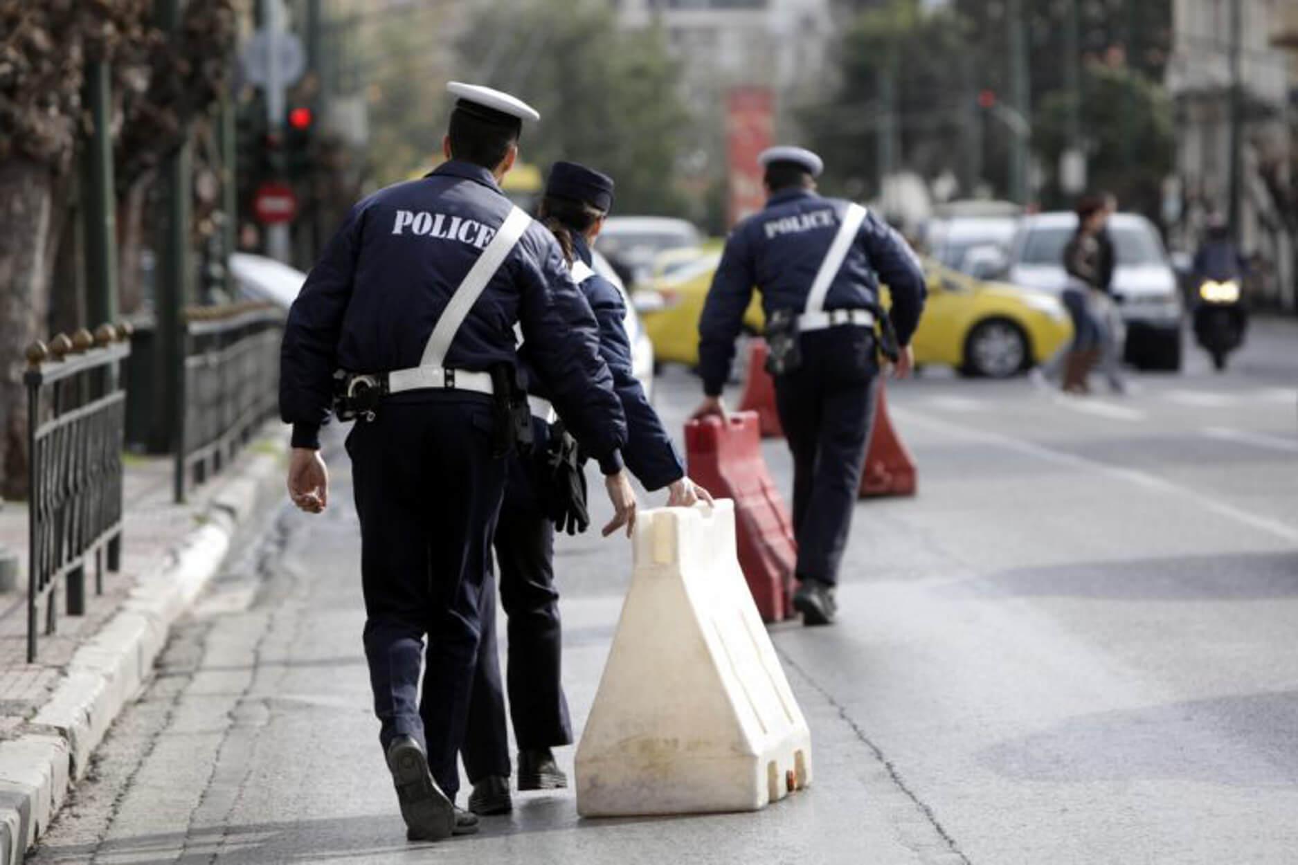 Κυκλοφοριακές ρυθμίσεις στην Αθήνα - Ποιοι δρόμοι θα είναι κλειστοί