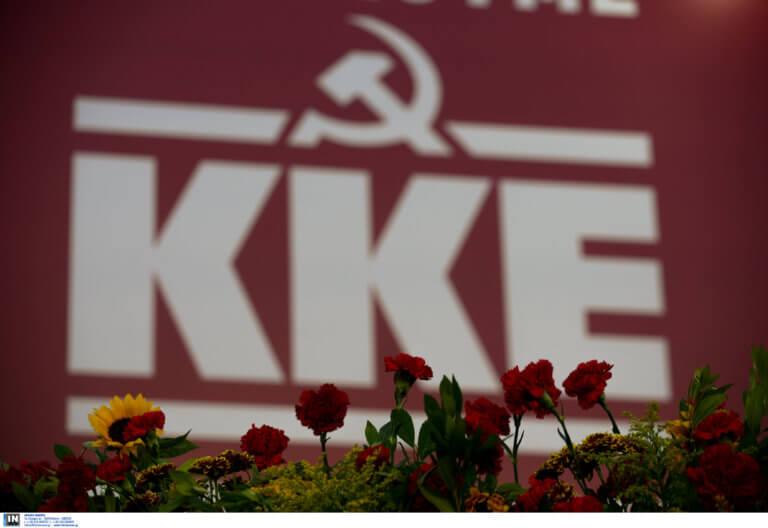 Εκλογές 2019 – ΚΚΕ: Οι εργαζόμενοι να γυρίσουν την πλάτη στα ψεύτικα διλήμματα – Τώρα ισχυρό ΚΚΕ