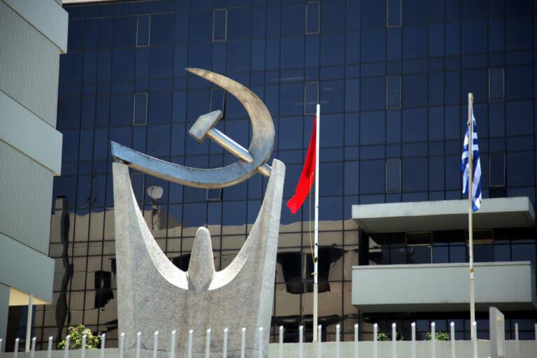 ΚΚΕ: Η κυβέρνηση να σταματήσει να κοροϊδεύει εκπαιδευτικούς και μαθητές και να πάρει μέτρα
