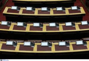 """Βουλή: """"Πράσινο φως"""" για την Επιτροπή Ανθρωπίνων Δικαιωμάτων"""