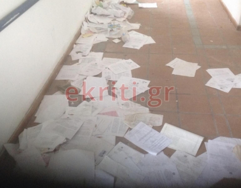 Κρήτη: Πεταμένα και εκτεθειμένα τα έγγραφα με προσωπικά στοιχεία πολιτών!