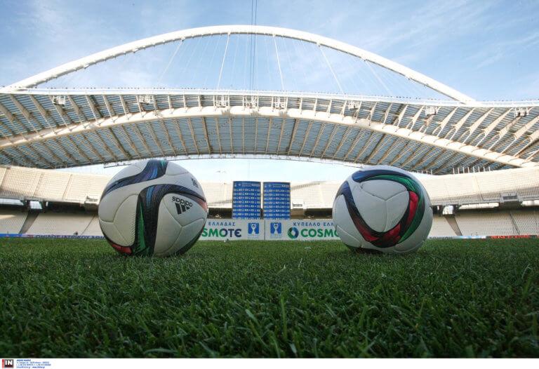 Τελικός Κυπέλλου Ελλάδας: Εκτός λειτουργίας οι περισσότερες κάμερες στο ΟΑΚΑ!