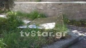 Πανικός στη Λαμία: Κατέρρευσε η γυάλινη οροφή στο Πανεπιστήμιο [pics]