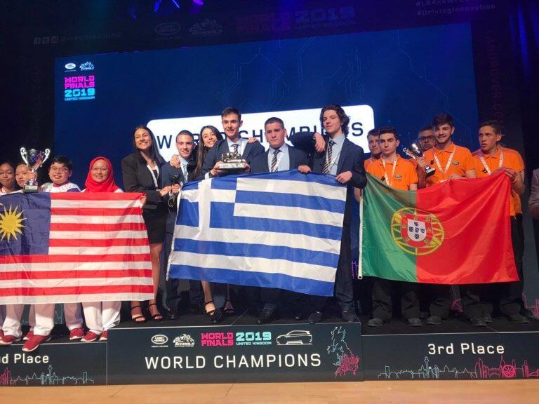 Διεθνής διάκριση για Έλληνες μαθητές λυκείου σε διεθνή διαγωνισμό μηχανολογίας [vid]