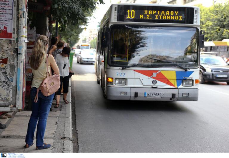 Απεργία – Μέσα Μαζικής Μεταφοράς: Πώς θα κινηθούν σήμερα (24/09)