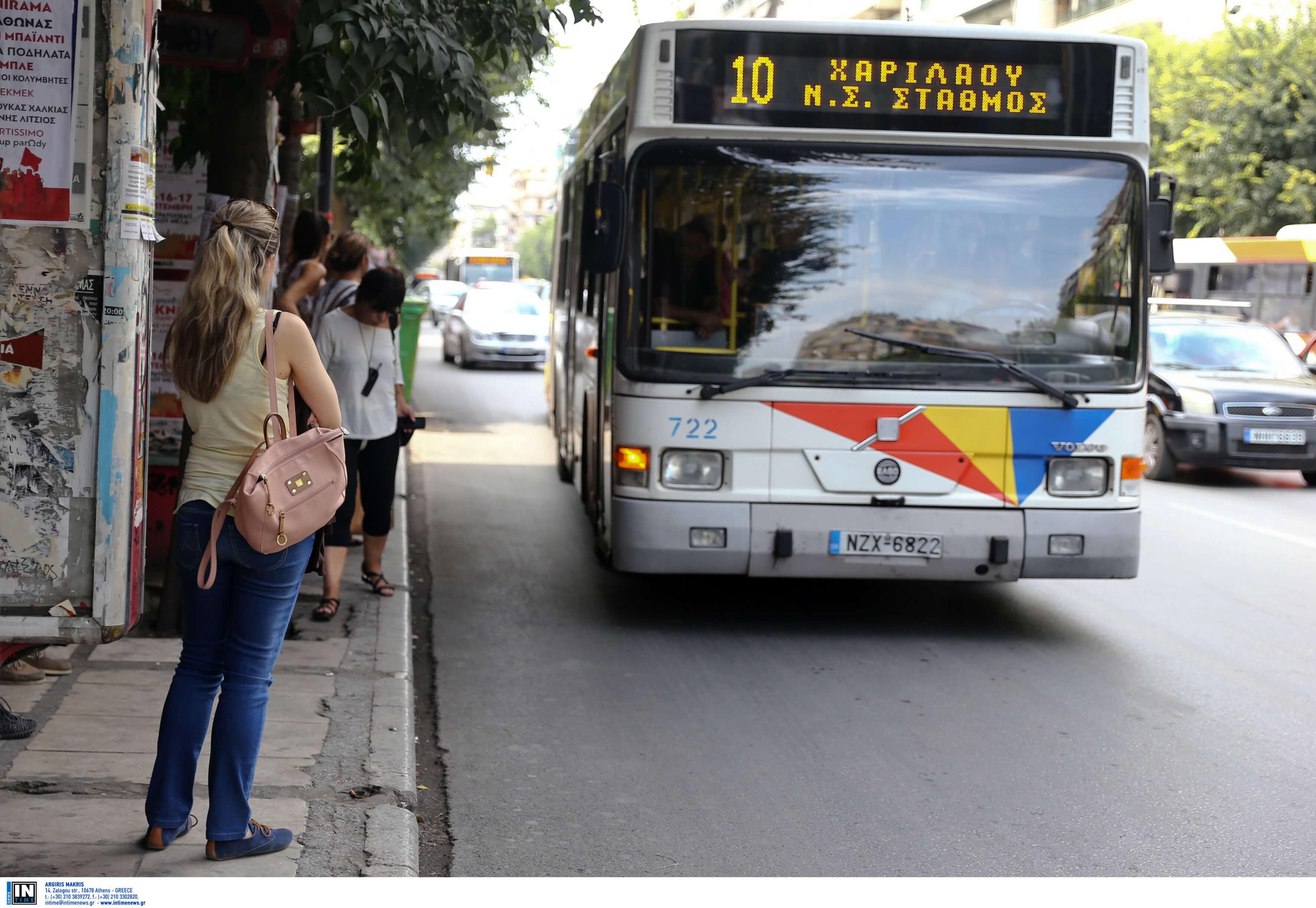 Καιρός – Κακοκαιρία Μήδεια: Νέες αλλαγές στα δρομολόγια λεωφορείων λόγω χιονιού