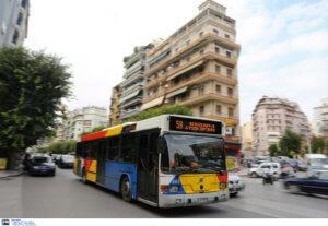 Θεσσαλονίκη: Λεωφορείο συγκρούστηκε με μηχανή – Σοβαρό τροχαίο στην περιοχή του Χορτιάτη!