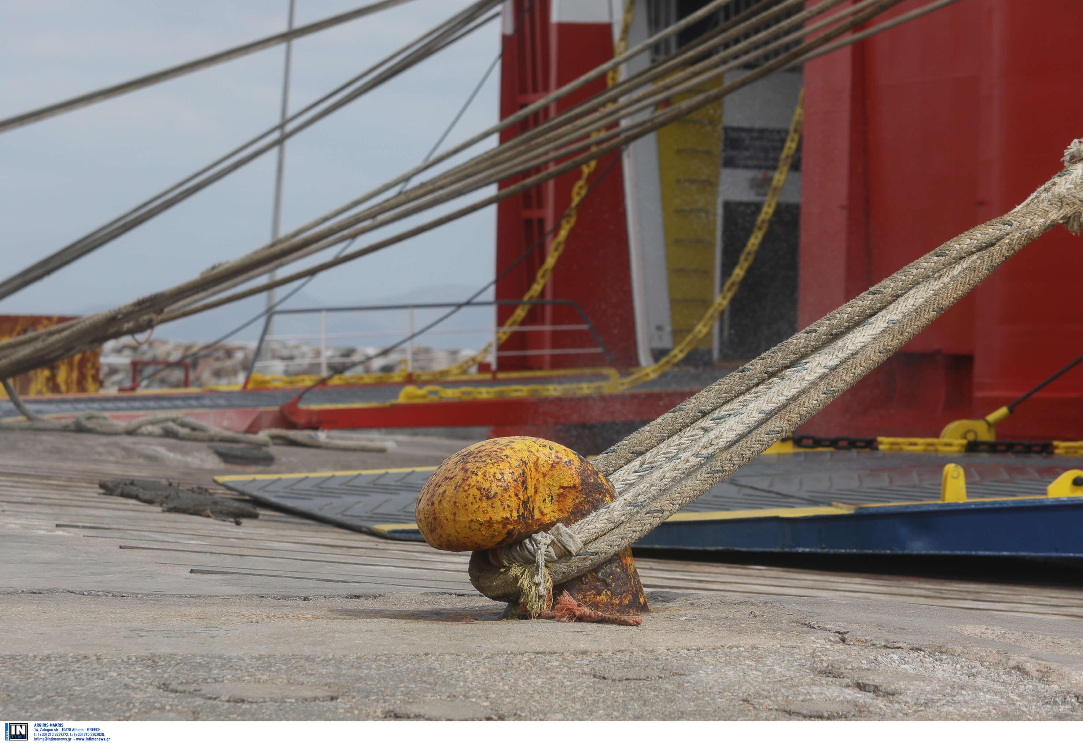 """""""Δεμένα"""" τα πλοία την Τετάρτη – 24ωρη απεργία της ΠΝΟ"""