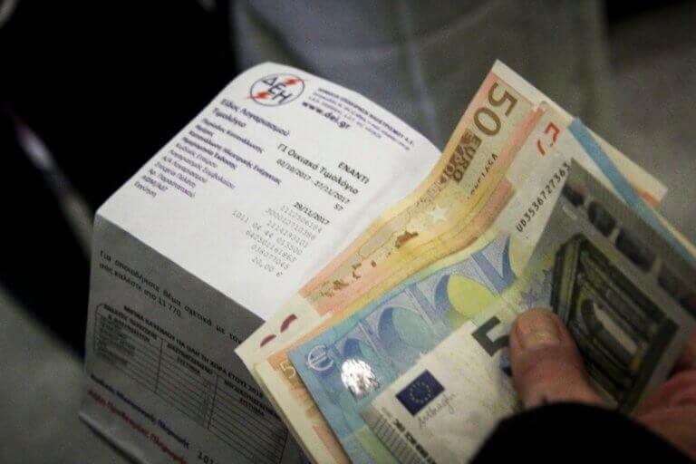 Ηράκλειο: Αυτή είναι η έγγραφη απάντηση της ΔΕΗ στον πολίτη που βρέθηκε προ εκπλήξεων όταν πήγε να πληρώσει λογαριασμό [pic]