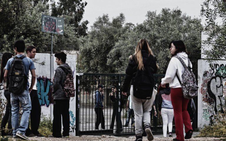 Υπουργείο Παιδείας: Πότε τελειώνουν τα μαθήματα του διδακτικού έτους 2018 – 2019