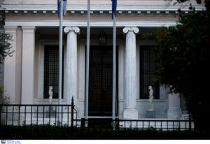 Μαξίμου κατά ΝΔ: Δεν θέλει έλεγχο στις τραπεζικές και χρηματιστηριακές συναλλαγές των στελεχών της