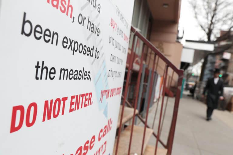 Συναγερμός στις ΗΠΑ: Επιδημία ιλαράς!
