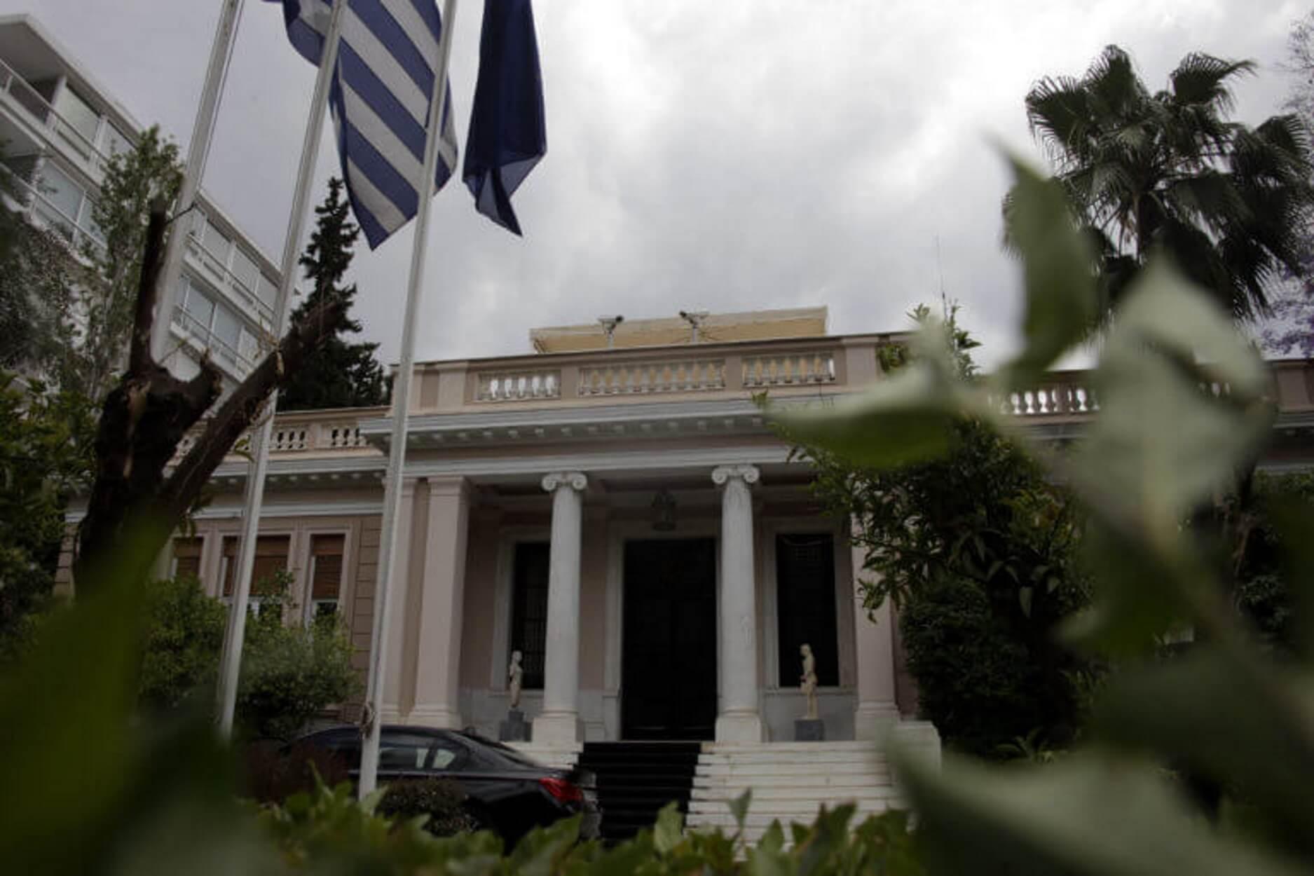 Σακελλαροπούλου - κυβερνητικές πηγές