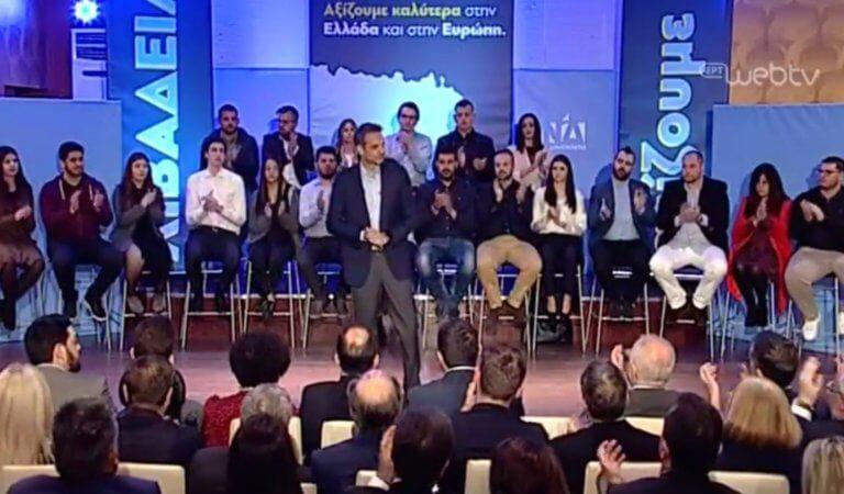 Μητσοτάκης: Θα θυμόμαστε τον Τσίπρα για ψέματα, φόρους και Μακεδονία