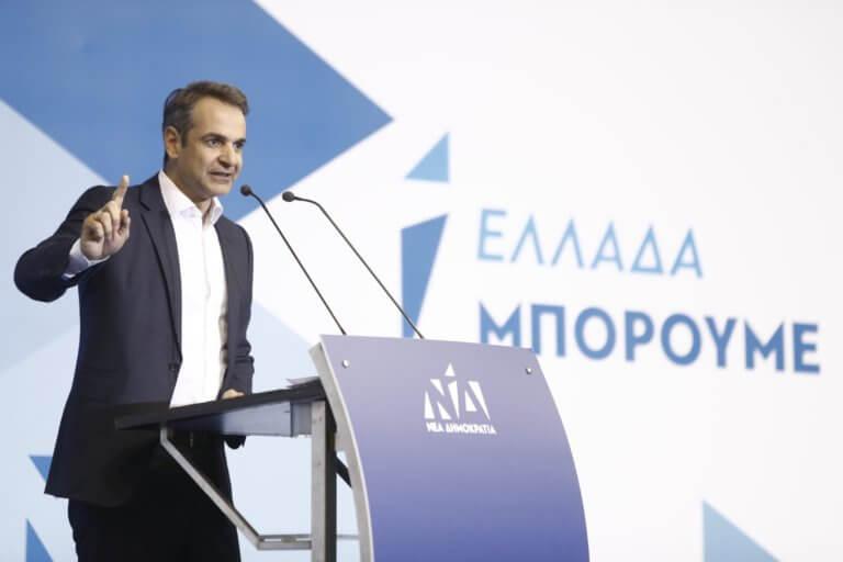 Κυριάκος Μητσοτάκης: «Ο νόμος θα εφαρμοστεί σε κάθε γωνιά της χώρας»! video, pics