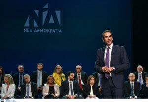 Μητσοτάκης: Οι αγορές «βλέπουν» πολιτική σταθερότητα με κυβέρνηση ΝΔ