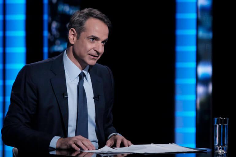 Μητσοτάκης: Εκλογές, δημοσκοπήσεις, Συμφωνία των Πρεσπών και «πόλεμος» στον Τσίπρα! video