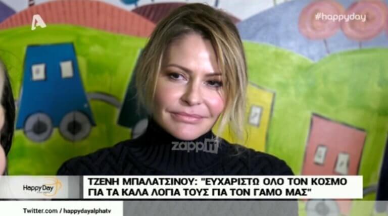 Η Τζένη Μπαλατσινού έσπασε τη σιωπή της και μίλησε πρώτη φορά για τον γάμο της με τον Βασίλη Κικίλια!