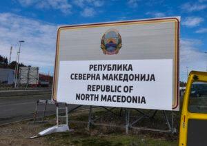 Βόρεια Μακεδονία: Τηλεμαχία ενόψει προεδρικών εκλογών για τη Συμφωνία των Πρεσπών