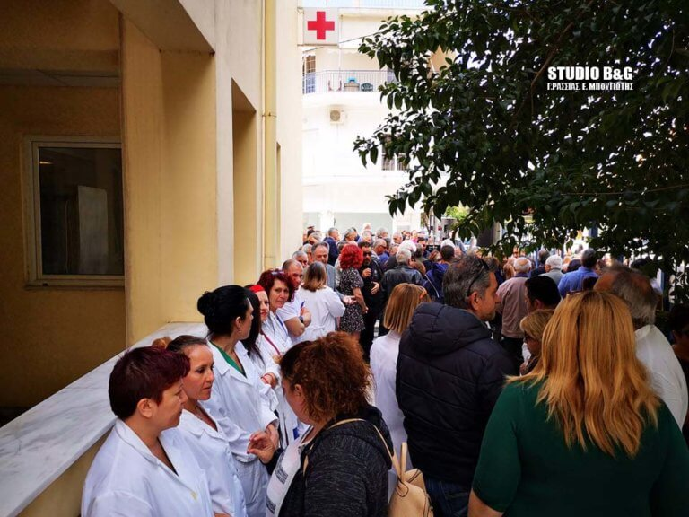 """Ναύπλιο: Διαμαρτυρία στο νοσοκομείο με γιατρούς, μαθητές και εμπόρους – """"Μας είναι απαραίτητο""""!"""