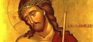 Απόψε ψάλλεται «Ιδού, ο Νυμφίος έρχεται…» – Τι ακριβώς σημαίνει