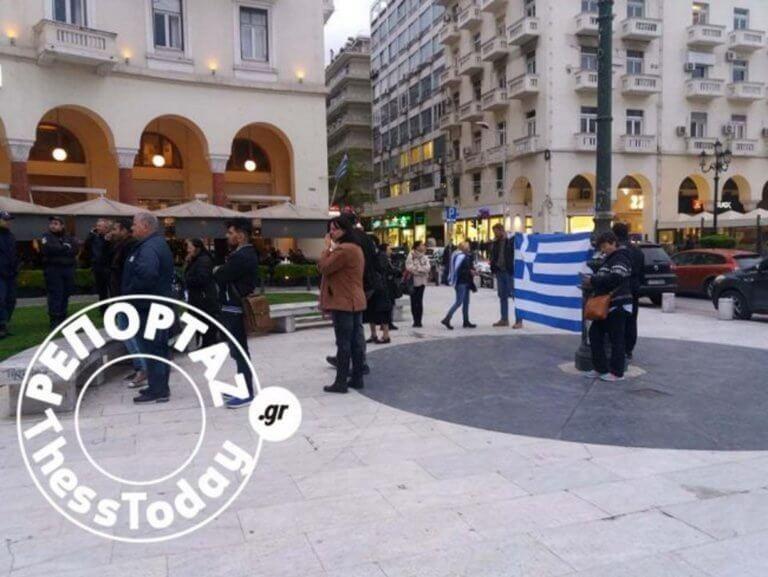 Διαμαρτυρία σε εκδήλωση με Τσακαλώτο και Κούλουγλου