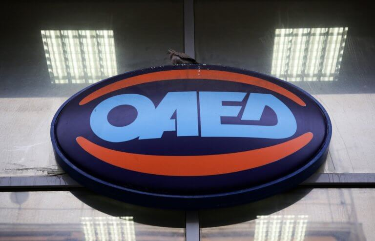Πως μπορείτε να εγγραφείτε στο Μητρώο Ανέργων του ΟΑΕΔ