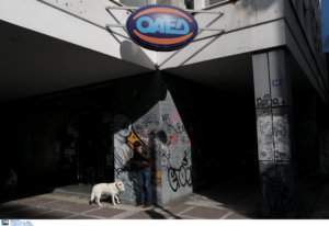 ΟΑΕΔ: Ποιοι δικαιούνται το εποχικό επίδομα