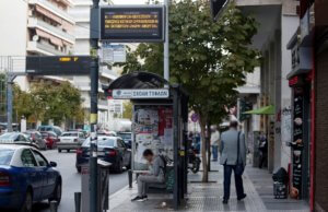 ΟΑΣΘ – Πρωτομαγιά: Δρομολόγια με προσωπικό ασφαλείας