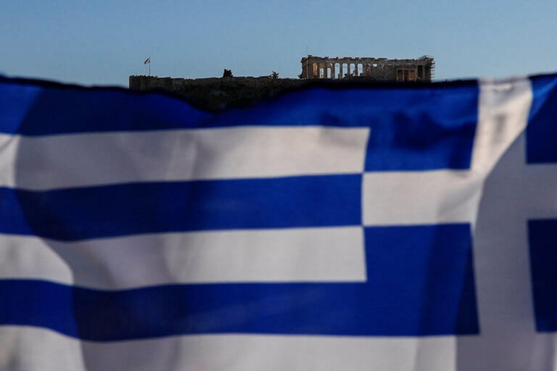 ελληνικά ομόλογα