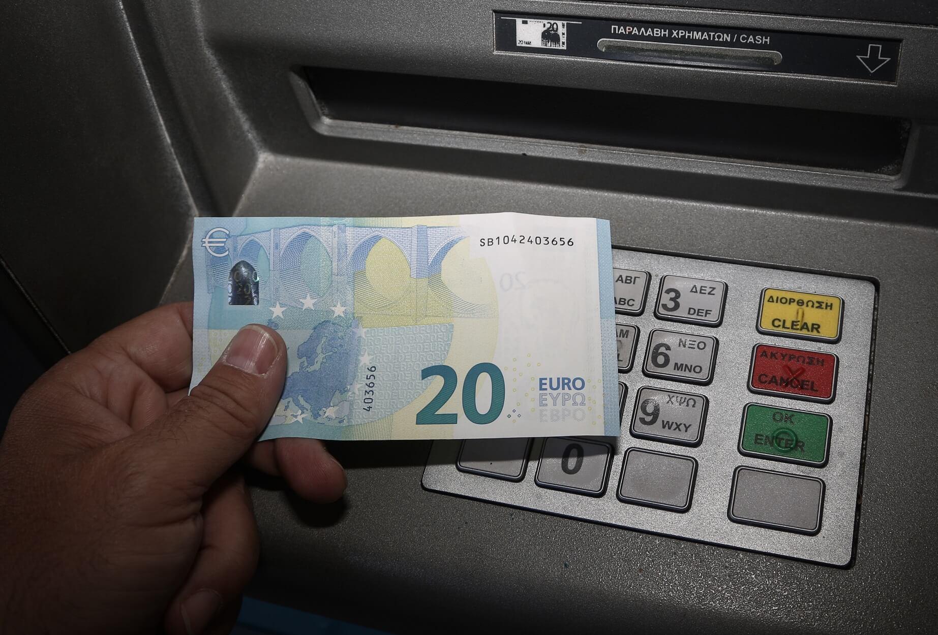 Επίδομα ανεργίας: Πότε μπαίνουν τα χρήματα σε όσους έχουν πάρει δίμηνη παράταση