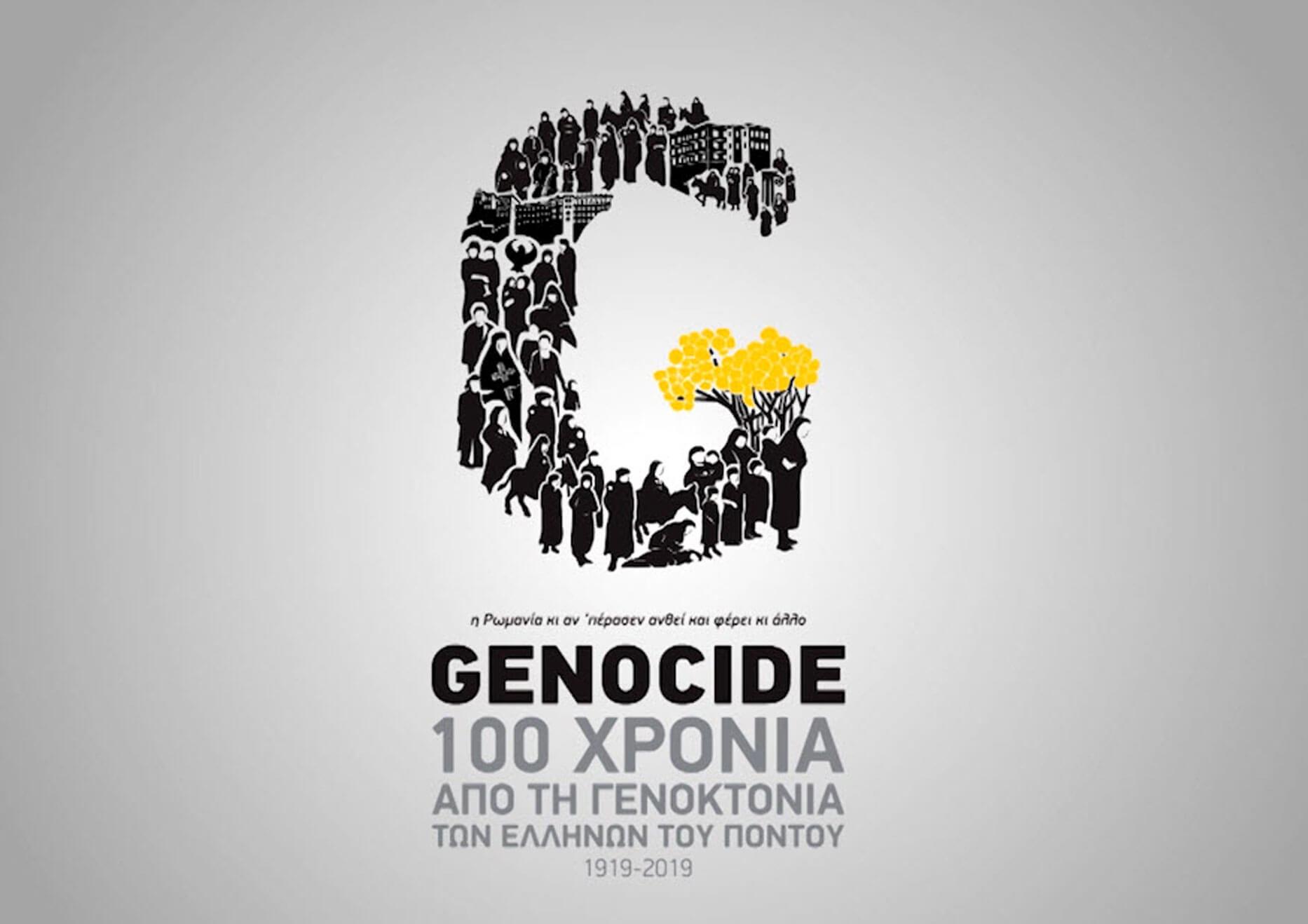 Αφιέρωμα από το OPEN στα 100 χρόνια από τη γενοκτονία των Ελλήνων του Πόντου