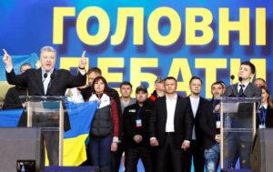 Ουκρανία – Εκλογές: Debate στο Ολυμπιακό Στάδιο του Κιέβου για τους δύο μονομάχους [pics]