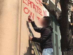 ΠΑΜΕ: Κατάληψη μέσα στα γραφεία της ΓΣΕΕ