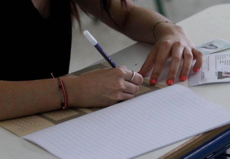 Αλλαγές στις εξετάσεις κτήσης της ελληνικής ιθαγένειας
