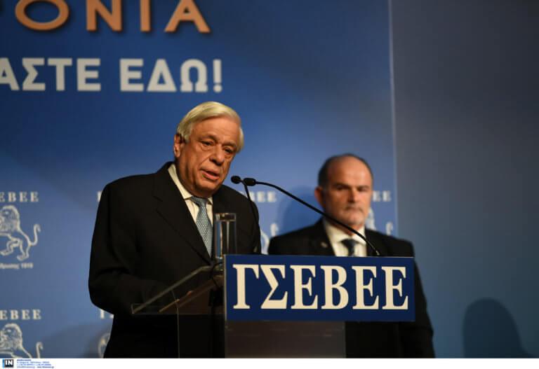 Παυλόπουλος: Η μικρομεσαία επιχείρηση είναι η ραχοκοκαλιά του επιχειρείν