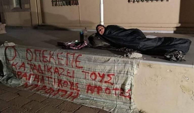 Πολύτεκνη μητέρα κάνει απεργία πείνας στη Λέσβο