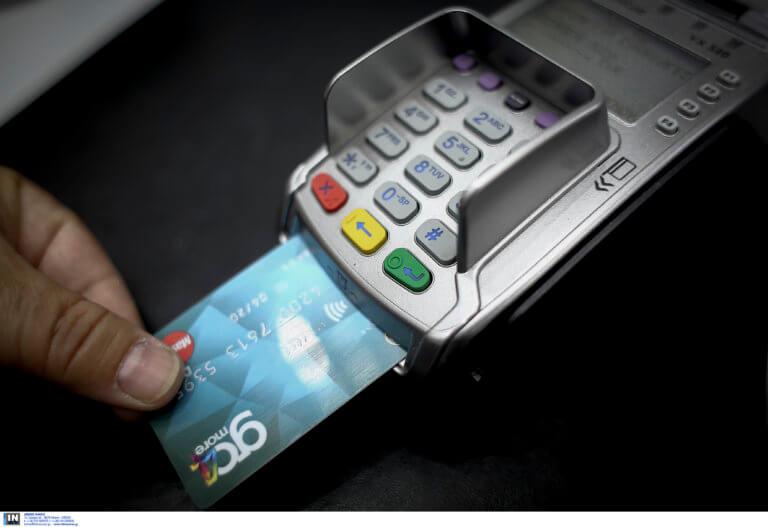 Λαμία: Σκηνές απείρου κάλλους κατά τη διάρκεια πληρωμής με πιστωτική – Κάτι περίεργο συνέβαινε…