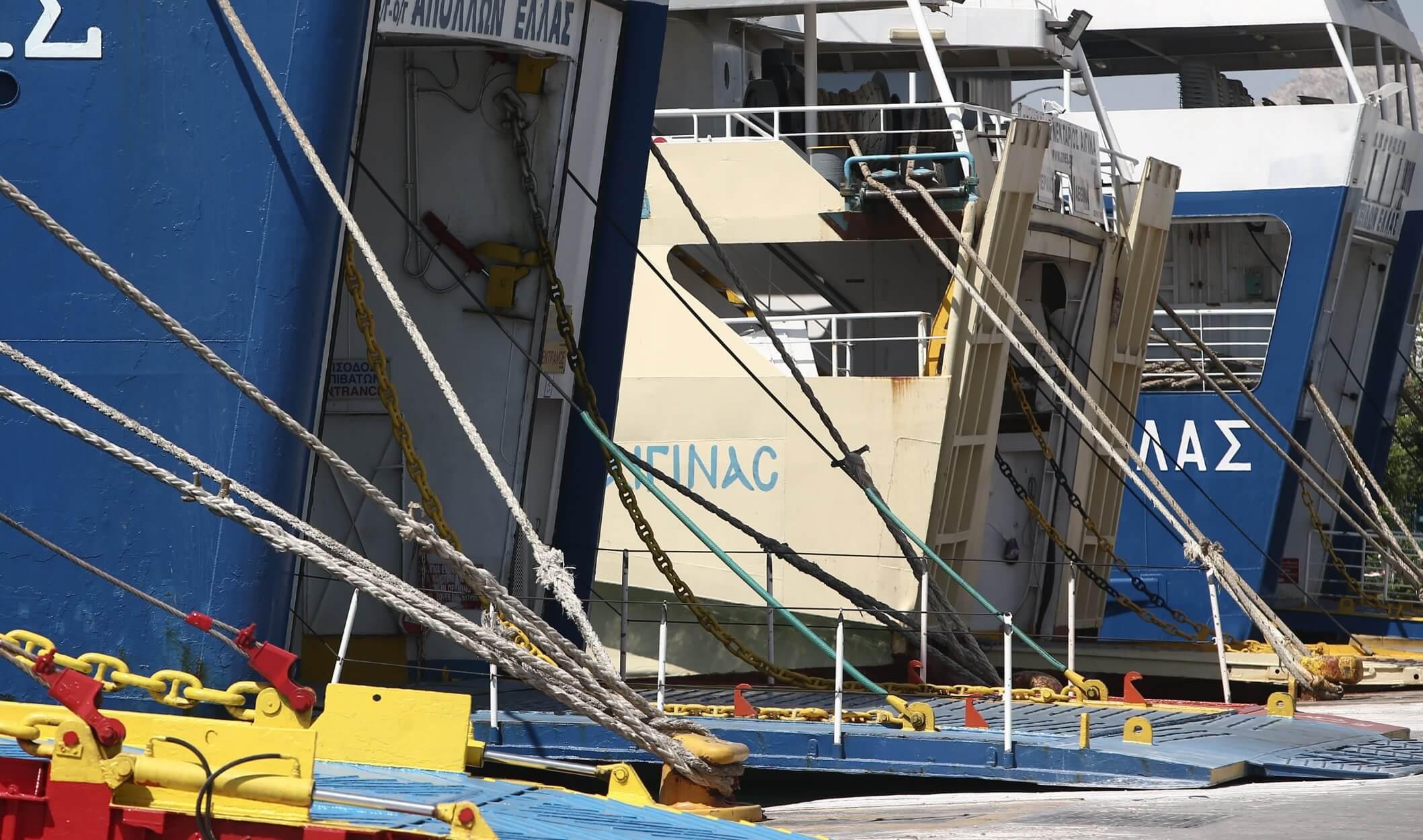 Επίδομα 800 ευρώ: Άνοιξε η πλατφόρμα για την καταβολή του ποσού στους ναυτικούς