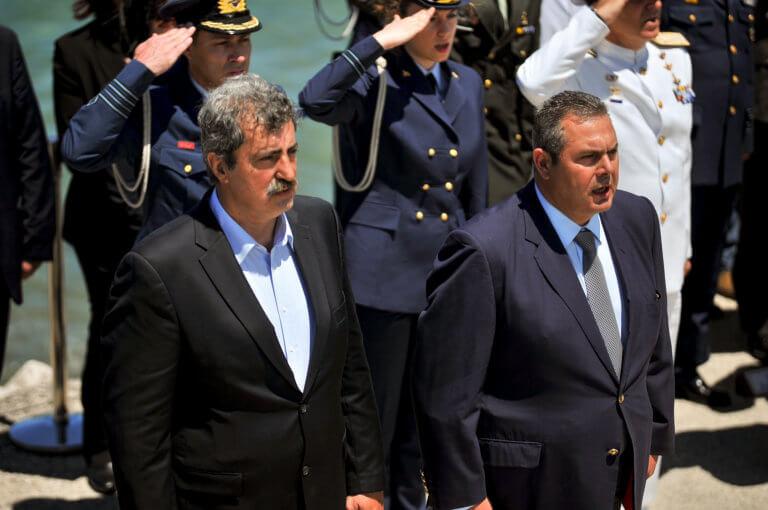 Να μην αρθεί η ασυλία τους ζήτησαν Πολάκης και Καμμένος