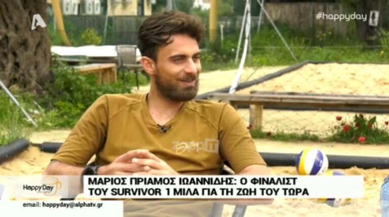 Αυτός είναι ο λόγος που ο Μάριος Πρίαμος αρνήθηκε να μπει στο Survivor Ελλάδα – Τουρκία!
